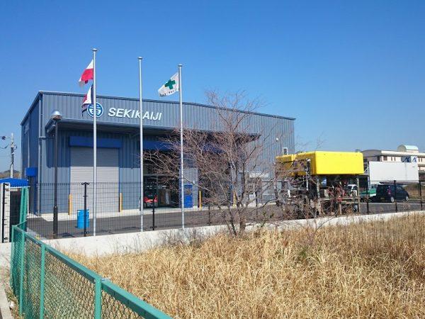 関海事工業所